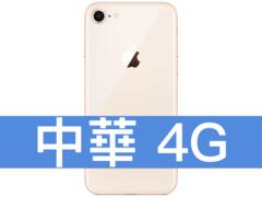 Iphone 8.001