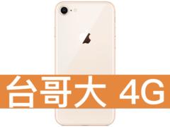 Iphone 8.002