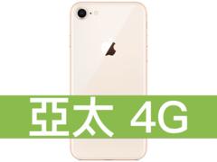 Iphone 8.004