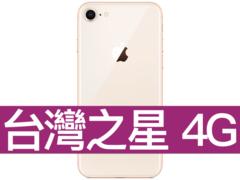 Iphone 8.005