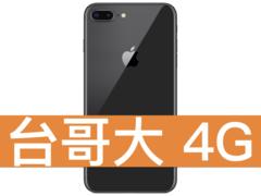 Iphone 8 plus.002