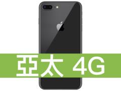 Iphone 8 plus.004