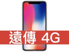 Iphone x.003