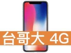 Iphone x.002