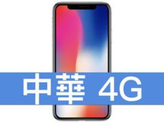Iphone x.001