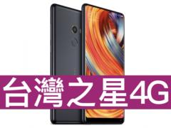 Xiaomi mix 2 %283%29