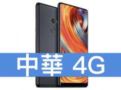 Xiaomi mix 2 %284%29