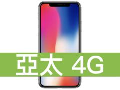 Iphone x.004