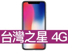 Iphone x.005