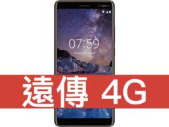 Nokia 7 plus.003