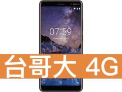 Nokia 7 plus.002