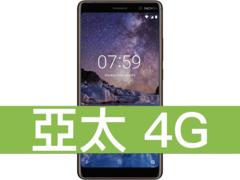 Nokia 7 plus.004