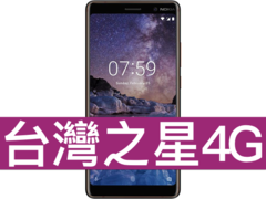 Nokia 7 plus.005