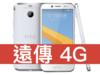 HTC 10 evo 64GB 遠傳電信 4G 攜碼 / 月繳698 / 30個月