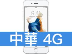 Iphone 6s %281%29