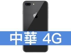 Iphone 8 plus.001
