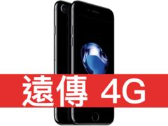 Iphone 7 %281%29 %281%29