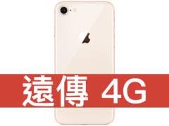 Iphone 8.003