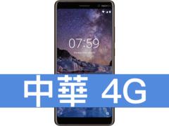 Nokia 7 plus.001