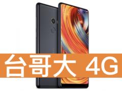 Xiaomi mix 2 %285%29