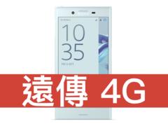 Sony x compact %281%29