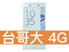 Sony x compact %282%29