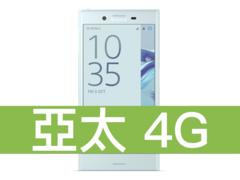 Sony x compact %283%29