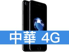 Iphone 7 %282%29