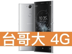 Sony xperia xa2 plus 180822 0004