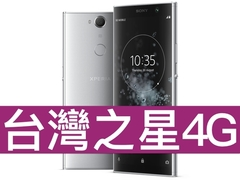 Sony xperia xa2 plus 180822 0001