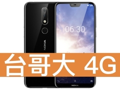 Nokia 6.1 plus 180831 0004