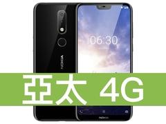 Nokia 6.1 plus 180831 0002