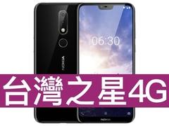 Nokia 6.1 plus 180831 0001