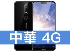 Nokia 6.1 plus 180831 0005