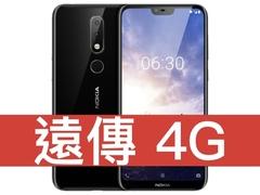 Nokia 6.1 plus 180831 0003