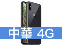 Iphone xs.001
