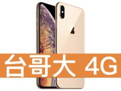 Iphone xs max.002