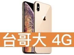 Iphone xs max 180913 0004