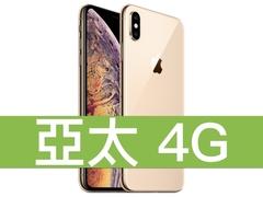 Iphone xs max 180913 0002