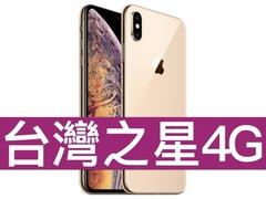 Iphone xs max 180913 0001