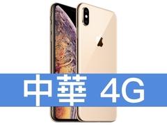 Iphone xs max 180913 0005