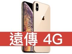 Iphone xs max 180913 0003
