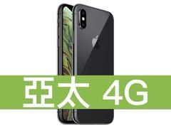 Iphone xs 180913 0002