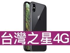 Iphone xs 180913 0001