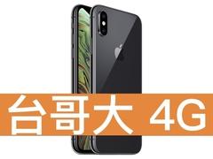 Iphone xs 180913 0004