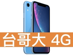 Iphone xr 180914 0004