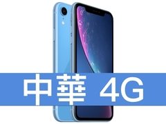 Iphone xr 180914 0005