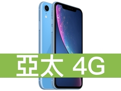 Iphone xr 180914 0002