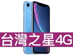 Iphone xr 180914 0001