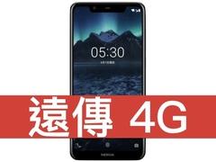 Nokia 5.1 plus 181001 0003